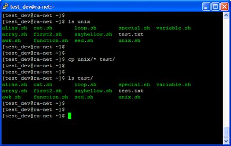 pattern matching exles in unix pattern programs in unix c program for ls command in unix