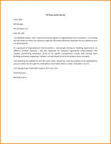 Cover Letter Exle Introduction General Resume Cover Letter Generic Resume