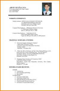 It Jobs Resume Format by 9 Resume Format Student For New Job Inventory Count Sheet