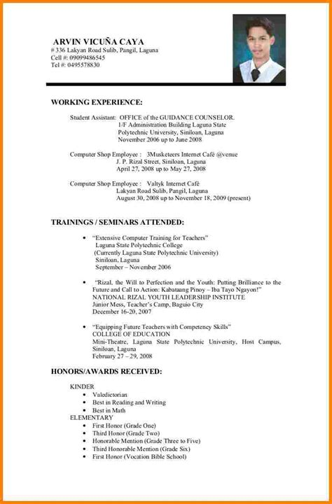 Resume For New 9 resume format student for new inventory count sheet