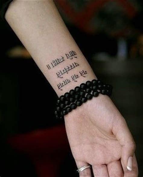 tattoo designs for men in sanskrit free designs sanskrit design on the wrist