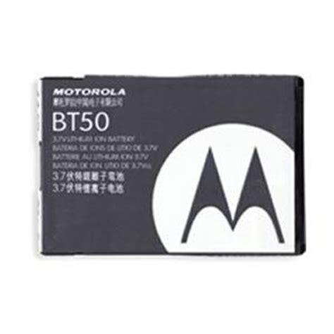 Travel Charger Motorola Jadul E1000 Vintage Li Ion Brand New J11211151 original motorola battery bt50 phone batteries motorola