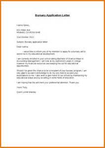Application Letter 4 A Bursary 12 Cv For Bursary Application Examples Attendance Sheet