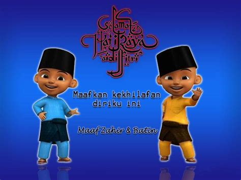 film upin ipin puasa upin ipin wallpapers wallpaper cave