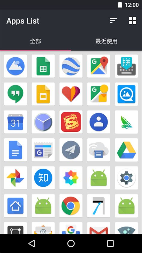 android themes list apps list 187 apk thing android apps free download