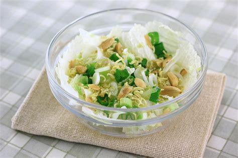 Asian Detox Salad by Detox Salad