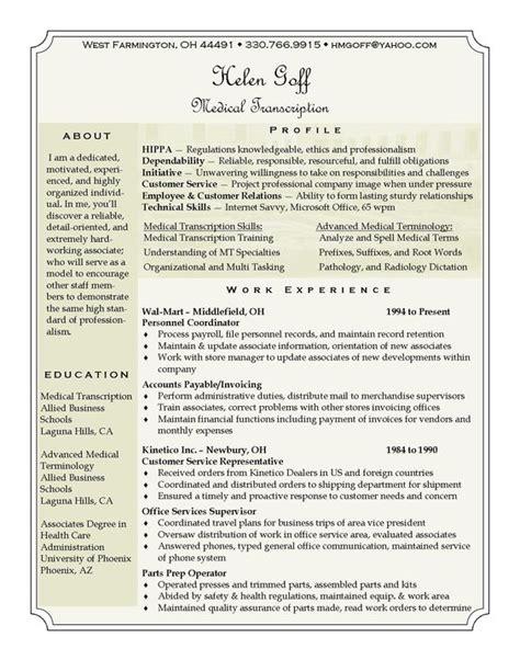 medical transcriptionist resume sample best example