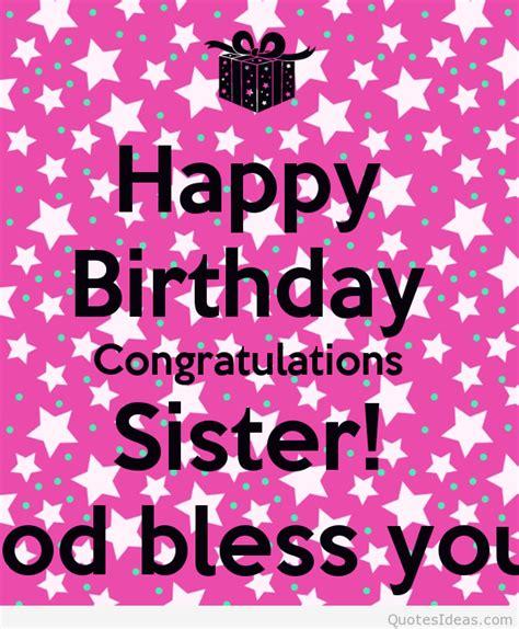Happy Birthday Sis Quotes Happy Birthday Sister Quotes Quotesgram