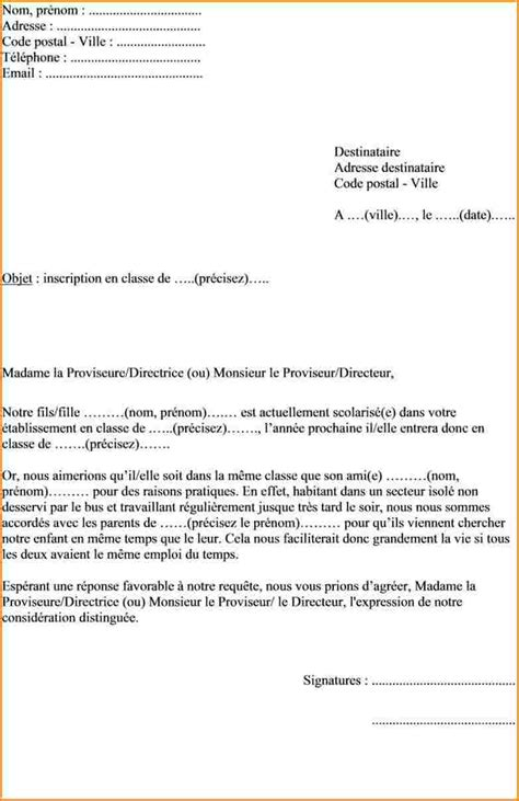 Lettre De Motivation De Atsem 9 Lettre De Motivation Atsem Lettre De Demission