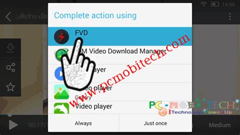 download youtube uc browser download youtube videos through uc browser android