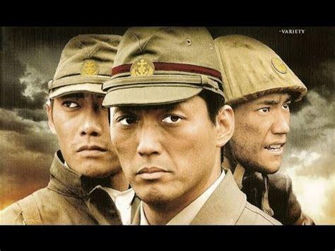 film japan cina ww2 battleground japanese invasion of china 1937 1944
