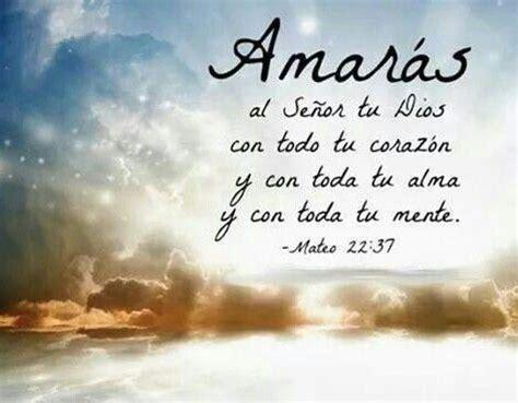 el cristiano con toda 1848711204 17 images about oraciones on te amo tes and amor