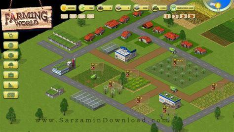 farming world free download بازی شبیه ساز مزرعه داری برای کامپیوتر farming world