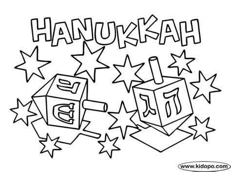 printable coloring pages hanukkah hanukkah dridels coloring page jewish holidays