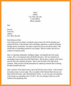 sle interest letter for sorority bio letter format