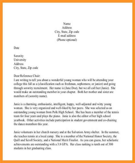 sle sorority interest letter sle sorority interest