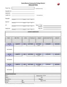 stock request form template forms documents