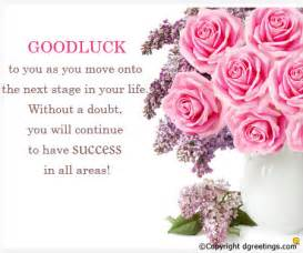 Good luck messages good luck wishes best of luck messages success