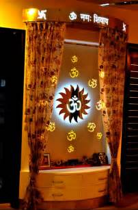 Indian Small House Design Pooja Room Ideas In Small House Pooja Room Pooja Room