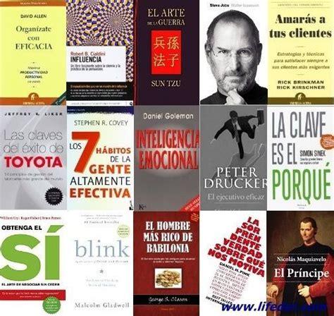 el mejor libro para leer de superacion personal los 33 mejores libros de administraci 243 n de empresas