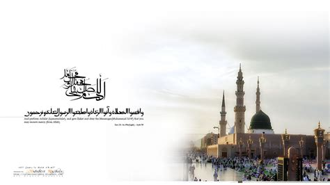 background muslim islamic wallpapers pictures images