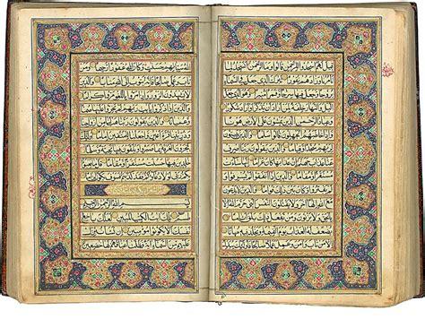 design frame qur an ملف qur an 2981c jpg ويكيبيديا الموسوعة الحرة