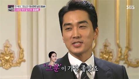 lee seung gi trong quân đội song seung hun mơ về h 244 n nh 226 n hạnh ph 250 c với lưu diệc phi