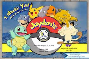 pokemon birthday invitations wblqual com