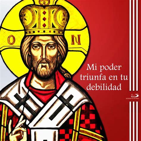 el mundo de ayer 8492649933 17 best images about jesus en el mundo de ayer y hoy on god search and frases