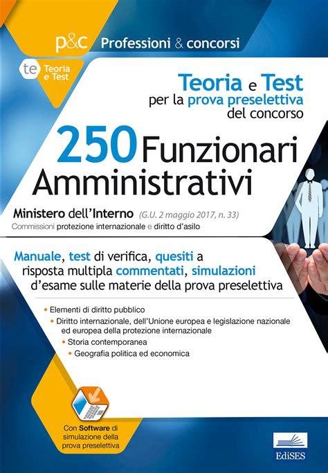 ministero interno quiz concorso ministero dell interno software gratuito per la