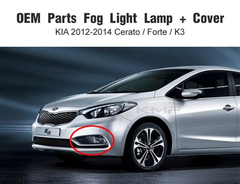 Kia Forte Parts by Oem Genuine Parts Fog Light L Cover 4pc For Kia 2013