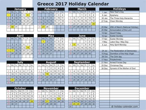 Greece Calend 2018 Greece 2017 2018 Calendar