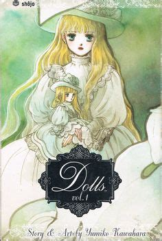to the grave a story perfection volume 1 books shojo vintage on free paper and