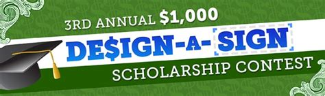 design contest scholarship high school students use social media to earn scholarships