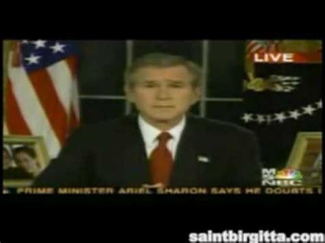 Illuminati Freemason New World Order 2012 Part 4 7 Youtube Illuminati New World Order 2012