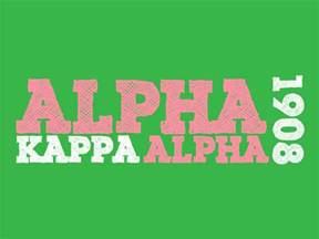 alpha kappa alpha colors 187 alpha kappa alpha mesh