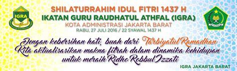 background halal bihalal idul fitri ala model