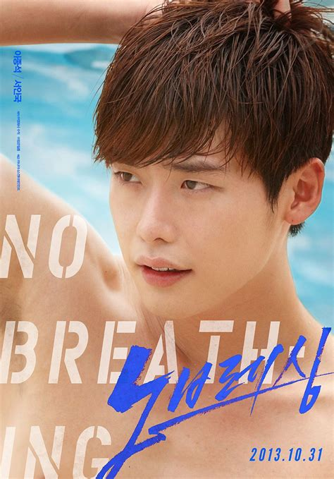 film korea no breathing sub indo no breath 노브레싱 movie picture gallery hancinema