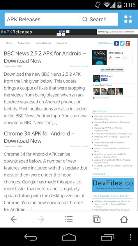 uc browser android uc browser 10 4 1 for android