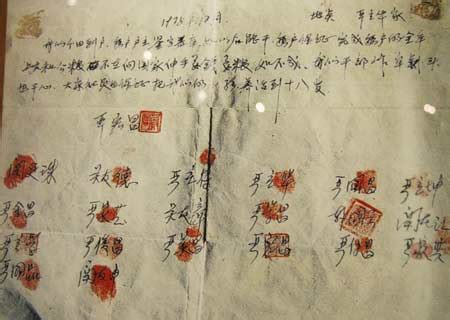 The Secret Document That Transformed China