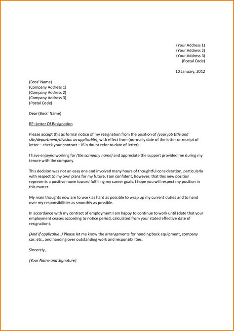 7 formal letter of resignation template financial