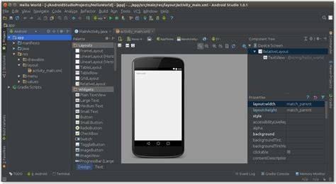 install android studio on ubuntu install android studio in ubuntu 14 04