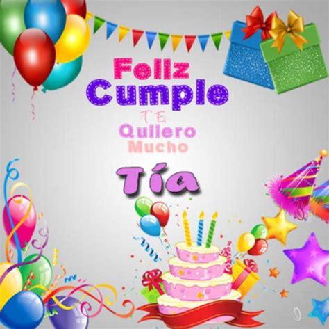 imagenes de cumpleaños tia hermosa bonito mensaje de feliz cumplea 241 os para una tia mensajes