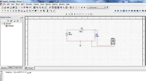 capacitor charging multisim capacitor polarity in multisim 28 images 10 circuit design simulation apps for pros diyers