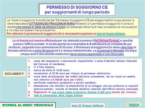 test di lingua italiana per carta di soggiorno sportello cia per l assistenza agli immigrati ppt scaricare