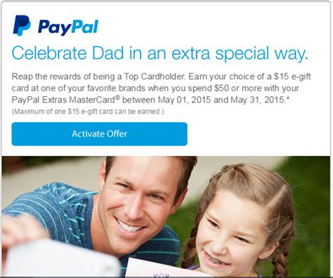 Paypal E Gift Card - earn 15 e gift card thru paypal extras offer in may ways to save money when shopping