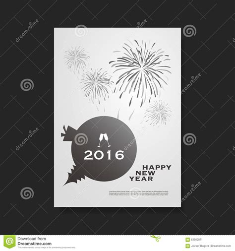 new year card template black and white new year flyer or cover design 2016 stock vector