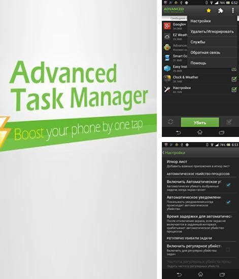 task manager for android phone android task managers apps free task managers programs for android android 5 1 phone
