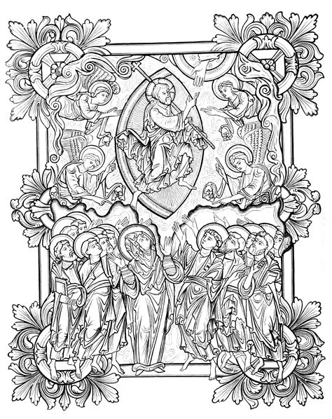 free illuminated manuscript coloring pages