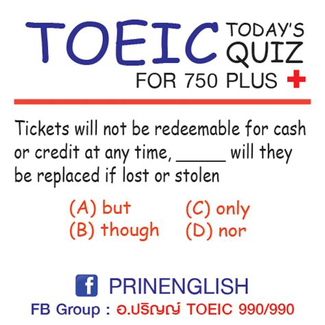 quiz questions june 2015 ข อสอบ toeic ต ว เฉลย อธ บาย reading part 5 incomplete